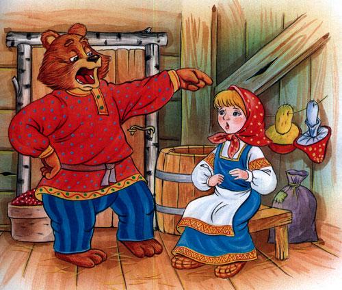 Аудиосказка Маша и медведь